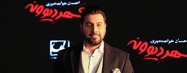 تصاویر جشن امضای احسان خواجه امیری  – 3 بهمن 97