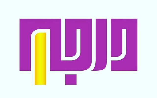 پست اینستاگرام محمد اصفهانی